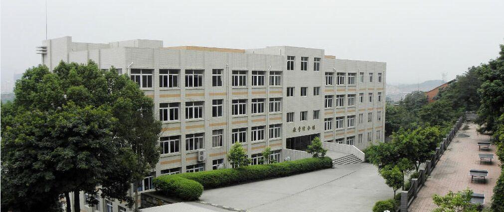 重庆工商行政管理网_重庆市工业高级技工学校|重庆市工业高级技工学校招生