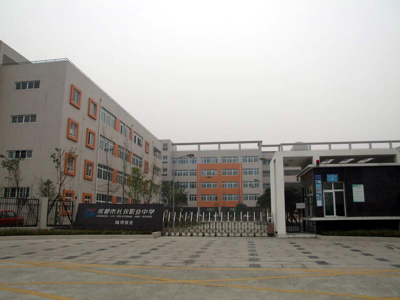 潍坊卫校美女qq_重庆职业学校、卫校 、轨道学校、航空学校、汽修学校招生